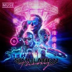 Muse - Simulation Theory 2018
